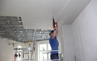 Как своими руками выровнять потолок