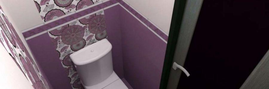 Обустройство туалета небольшого размера