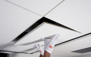 Особенности монтажа потолка системы Армстронг