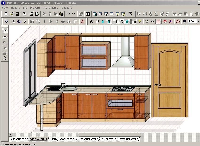 Создание проекта кухни