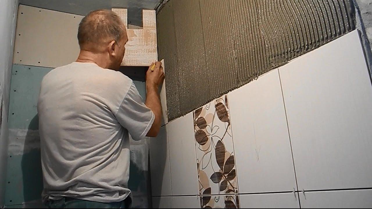 Укладка плитки на стены туалета