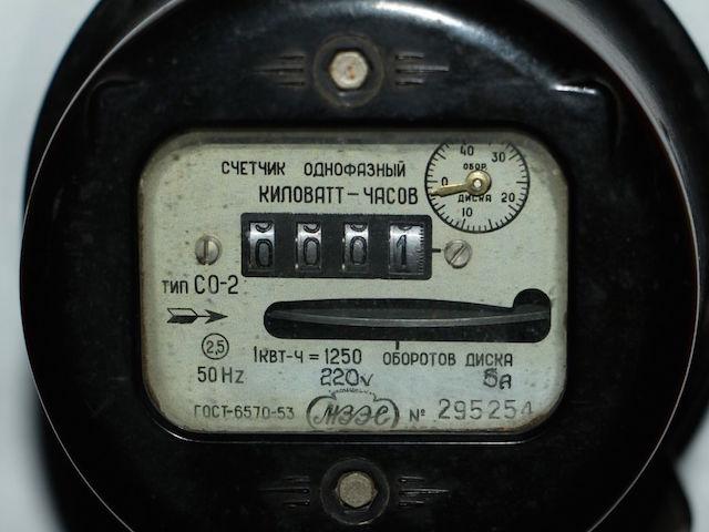 Электросчетчик старого образца